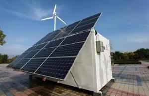 太阳能储能